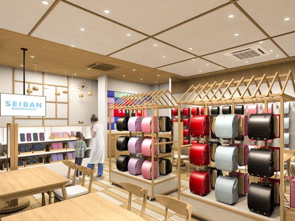 ランドセル選びをコンシェルジュがサポート! 2021年度モデルが揃う『セイバン 日本橋店』オープン