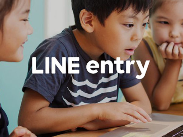 休校中の勉強にぴったり! 誰でも無料で学べるLINEのプログラミング教材が話題
