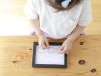 【簡単5分で完成】親子で遊べるおもちゃ「ストロー竹とんぼ」と「アートボード」の作り方