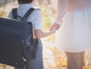 重さは2/3、価格は1/5の新発想のランドセル型通学バッグ! 1週間の試用サービスも