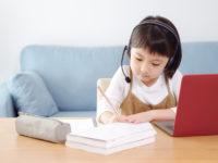 今こそ、日本の教育が変わるチャンス!? ICT教育で子供に身につくスキルとは
