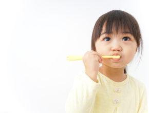 「歯磨きしなさい」を言い疲れたパパ&ママ必見! 子供が自発的に歯磨きをしてくれる方法って?