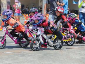 競争心や幼少期の基礎体力を育む! 「キッズバイク」とレースの楽しみ方
