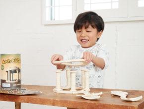 こんなものまであるの!? 子供の個性や興味に合わせて選べる「最新おもちゃ」11選