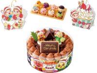 """子供との""""おうちクリスマス""""にぴったり! 不二家がケーキ&お菓子を予約開始"""
