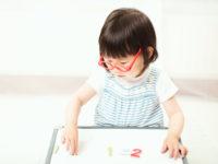 「学ぶ・つくる・試す」を英語で実践! 子供向けのSTEAM教育プログラムが登場