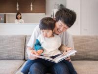 """専門家に聞く「親子の絵本との向き合い方」とは? 読み聞かせることで""""愛された記憶""""に"""