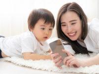 3歳から11歳まで兄弟で一緒に学べる! 全米No.1<sup>*1</sup>のオンライン英会話アプリって?
