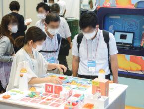 園のデジタル化検討のチャンス! 保育士さん必見「教育総合展(EDIX)東京」開催