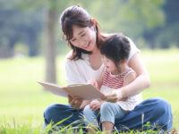 おうちで「絵本借り放題」サブスクが便利すぎる! 子連れ図書館が大変なパパママ必見