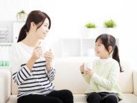 子供のコミュニケーション能力を高めるのに、なぜ家庭環境が重要なのか?