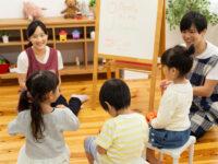 幼少期からバイリンガルを目指せる! ゼロインターナショナルプリスクールが話題